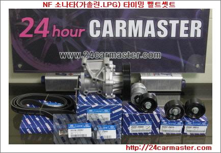 NF 소나타(가솔린.LPG).jpg
